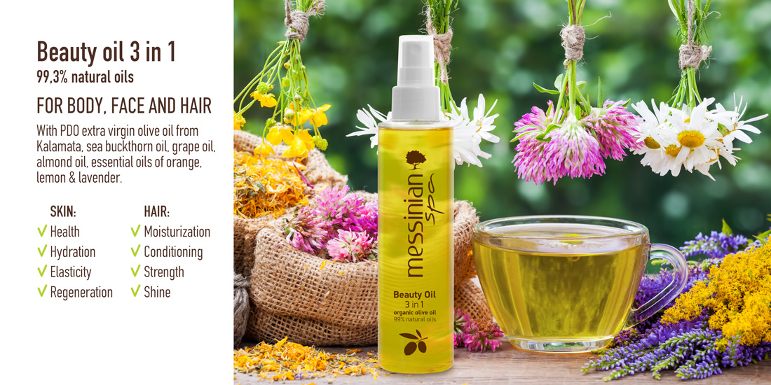 Messinian Spa - Beauty Oil 3 in 1