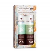 Face Care 2-Pack Gift Set