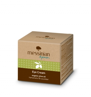 Eye Cream - Hamamelis & Cucumber - 30ml